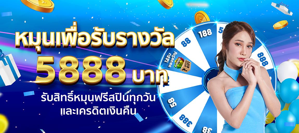 home banner mobile 1150x514